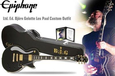【現代樂器】Epiphone Bjorn Gelotte Les Paul Custom Outfit 簽名琴 電吉他