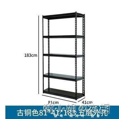 ZIHOPE 家用貨架置物架貨物架子多層自由組合陽臺展示架倉庫倉儲儲物鐵架ZI812