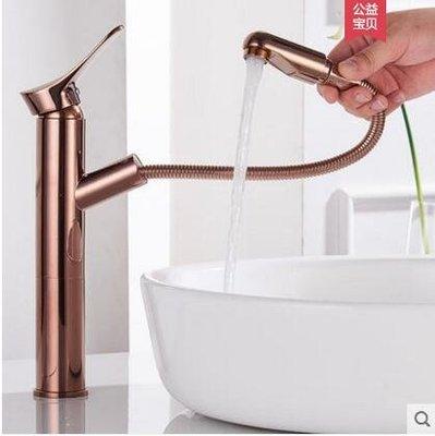 【優上】歐式全銅主體抽拉式冷熱面盆水龍頭洗手臉盆伸縮龍頭玫瑰金加高款