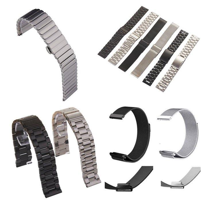YZD 華米華為Watch2三星gear S2/S3 moto360二代米蘭尼斯表帶促銷錶帶 錶帶