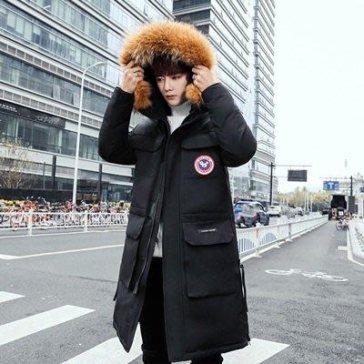 羽絨 外套 連帽夾克-中長款貉子毛領純色男外套3色73un5[獨家進口][米蘭精品]