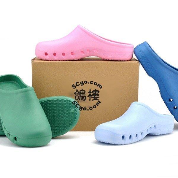 5Cgo 【鴿樓】會員優惠 18153199677 手術鞋醫療鞋拖鞋涼鞋防靜電耐酸鹼鞋工作鞋醫用鞋實驗鞋包頭防滑