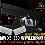 【SD祥登汽車】BMW 寶馬 X5 E53 專車專用 總...