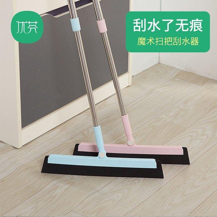 【berry_lin107營業中】優芬多用掃把家用掃水魔術掃帚掃頭發衛生間地板刮水器地刮玻璃刮