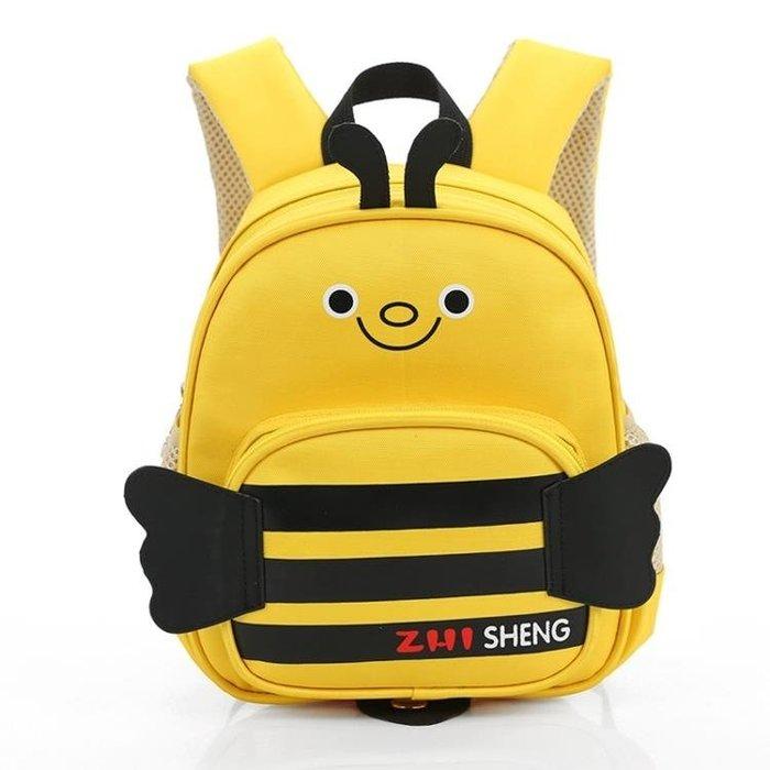 防走失包 卡通可愛背包1-2-3歲防走失兒童雙肩包男女小蜜蜂寶寶幼稚園書包