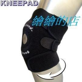 【繪繪】good hand 手套工廠 可調式護膝 頂級潛水衣料Neoprene 護膝 運動 騎車都適用