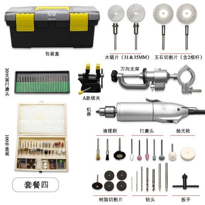 打磨機迷你電動多功能小型雕刻電磨機玉石拋光工具微型小電鉆