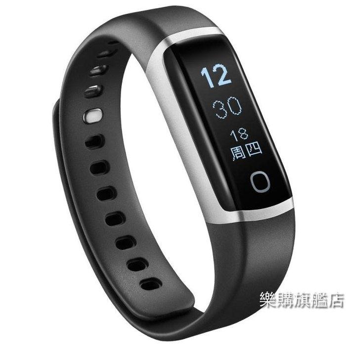 計步器智慧手環測手錶藍芽計步器安卓蘋果ios防水運動手環zivawy