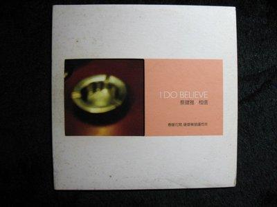 蔡健雅 - 相信 - 第三張專輯 - 2001年環球 宣傳單取EP版 - 9成新 - 401元起標  E131