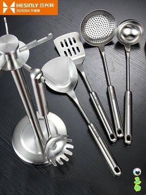 集物生活-鏟勺套裝304不銹鋼家用鍋鏟湯勺漏勺炒菜鏟子粥勺6件廚房全套廚具