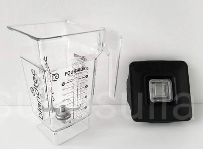 3HP^_^blendtec新杯適用所有機型EZ HP3 Connoisseur Spacesaver smoother Q-Series 批發價限量3個