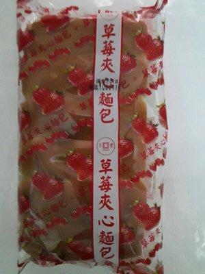 草莓 夾心 麵包 (6片)  一包25元