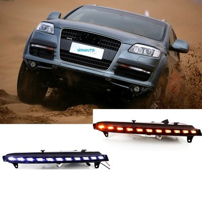 For Audi Q7 DRL Bumper Daytime Running Light With Yellow