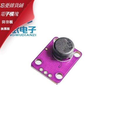 MCU-1101 HS1101 濕度傳感器 高精度RELATIVE HUMIDITY SENSOR  電子模塊 擴展板