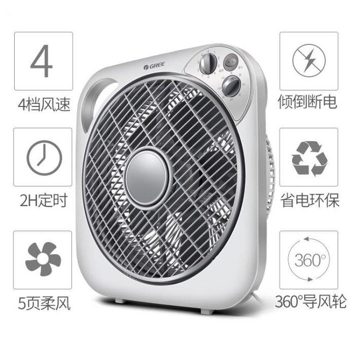 電風扇台式家用台扇12寸定時轉頁扇鴻運扇辦公室宿舍桌面風扇FA