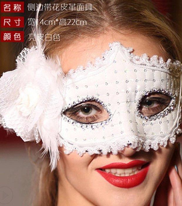 【洋洋小品舞會面具威尼斯面具歌劇魅影面具半罩高級皮革花羽毛面具A】Cosplay聖誕節派對扮演服裝道具萬聖節表演化妝