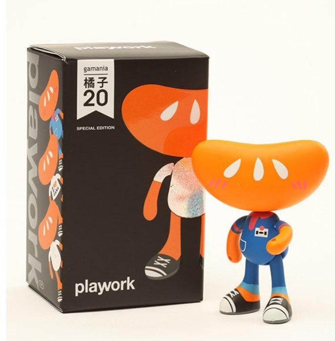 橘子20 小鐵粉紀念版 playwork gamania