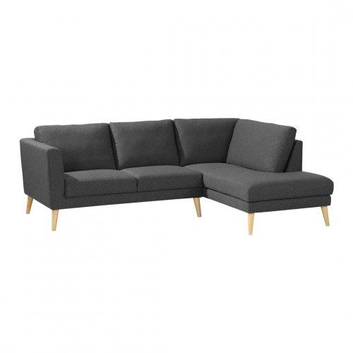 【歐雅系統家具】卡爾轉角布沙發-L型面右-灰
