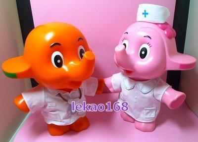 醫生護士 佐藤象 SATO CHAN 2 個入 日本企業寶寶大出清 [ 值得收藏 ]