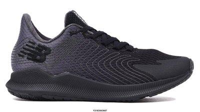 (全新正品)NEW BALANCE FUELCELL PROPEL 全黑 慢跑 編織 緩震 透氣 女鞋 WFCPRCK代購