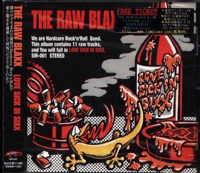 K - THE RAW BLAXX - LOVE SICK IN SIXX - 日版 - NEW