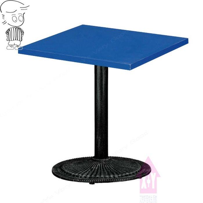 【X+Y時尚精品傢俱】現代餐桌椅系列-艾茲 2尺方桌(T-440烤黑圓盤).餐桌.洽談桌.早餐桌.另有2.5尺.摩登家具