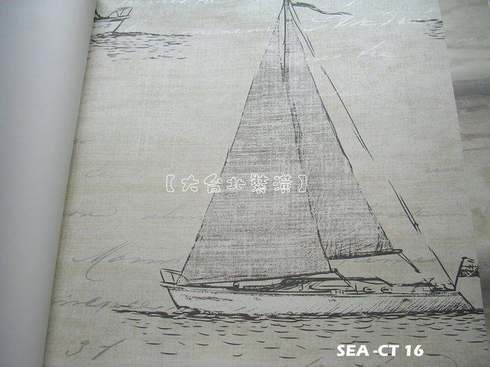【大台北裝潢】美國Seabrook進口壁紙CT* Nantucket Map 海洋風帆船(2色)