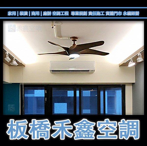 【日立冷氣】RAC-63NK+RAS-63NF 尊榮系列