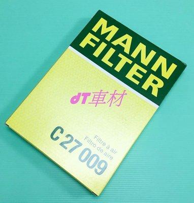 dT車材 高雄可面交-MANN 空氣芯-VW 福斯 BEETLE 1.2 TSI (5C) 2014年12月後款