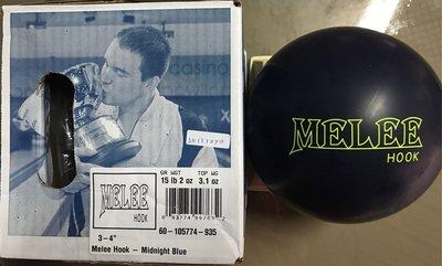 全新美國進口保齡球BRUNSWICK品牌Melee保齡球玩家喜歡的品牌15磅
