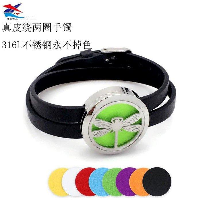 百搭萬圣節不銹鋼香水真皮手表型30mm螺紋擰開蜻蜓精油香薰手鐲優品小舖