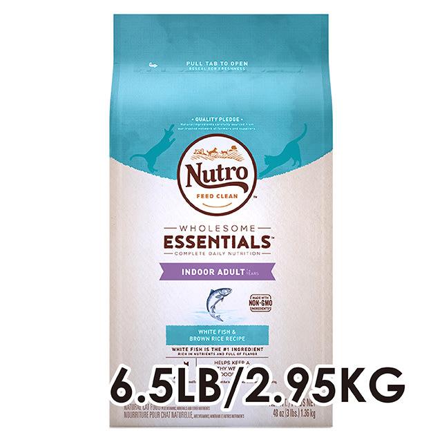 ☆寵物王子☆ NUTRO™ 美士 全護營養 室內成貓化毛配方 特級白身魚+糙米 6.5LB/6.5磅/2.95KG 成貓