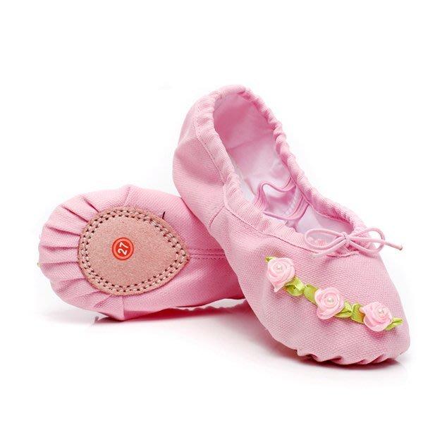 5Cgo【鴿樓】會員有優惠 42357892723兒童成人舞蹈鞋軟底芭蕾舞鞋民族舞練功鞋瑜伽體操鞋綁帶 芭蕾舞鞋