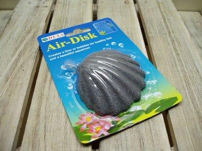 微笑的魚水族☆【氣泡石】台灣AI.M(AIM)【貝殼型氣泡石 小】