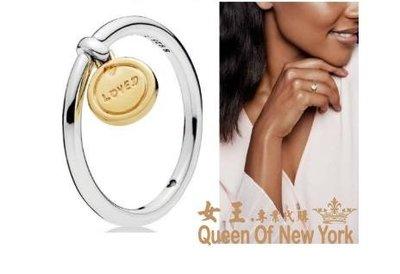 【紐約女王代購】Pandora 潘朵拉 純銀新款鍍18K愛情戒指 925純銀 美國正品代購