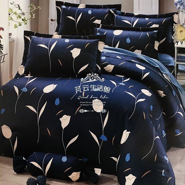 M.I.T特惠款~精梳純棉印染雙人床包兩用被四件組 KF2661 【芃云生活館】