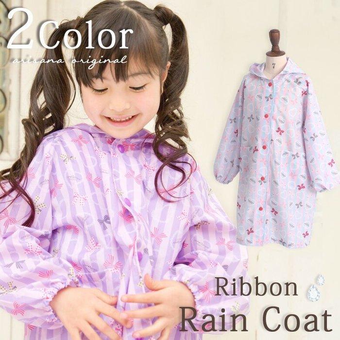 《FOS》日本 兒童 雨衣 女孩 孩童 幼童 雨天 防水 高品質 可愛 開學 雨季 雨具 下雨 上學 出國 旅遊 禮物