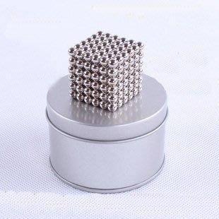 魔力磁球巴克球5mm超強吸鐵石強力磁鐵積木磁性禮品磁石玩具
