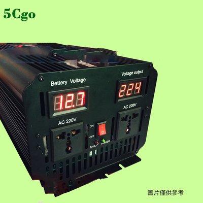 5Cgo【含稅】12V 24V轉110V 220V 3000W純正弦波逆變器可空調冰箱電鍋電鑽 541567312432 台北市