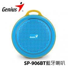 (第二代) Genius昆盈SP-906BT-2  炫彩馬卡龍 隨身藍牙喇叭 ( 藍色 ) 台北市