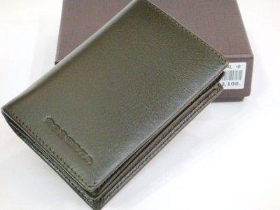 【菲歐娜】2872-ROBERTA(諾貝達) 牛皮歐洲馬毛紋名片夾(中間多一層)(咖)RM-23510 促銷商品