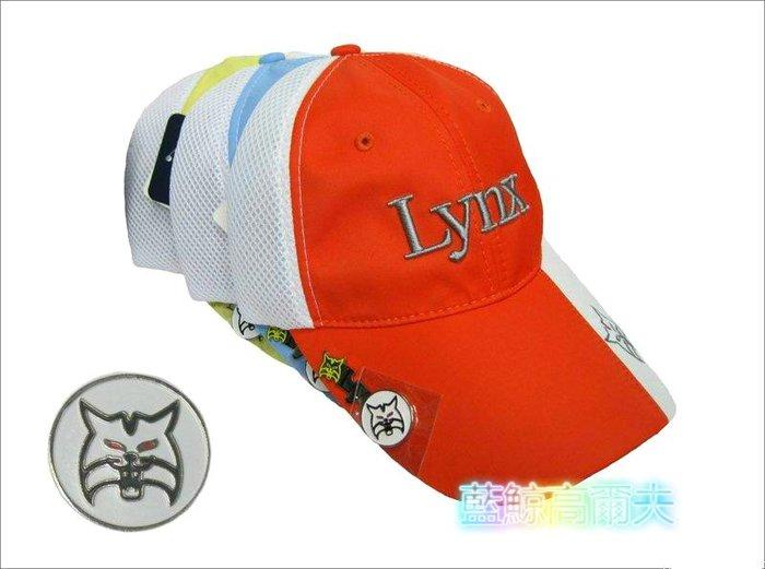 藍鯨高爾夫   LYNX 網狀帽子#1759A11(附馬克)