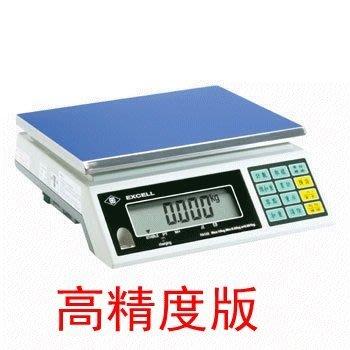 衡器專家(貨到付款~免運費)臺彎英展AWH3(30kg/1g 高精度1/30000) 計重秤/電子秤/電子桌秤