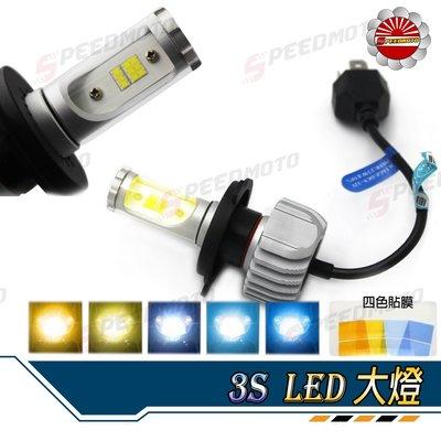【Speedmoto】FORCE 專用 H7燈座 3S LED 大燈 小體積 可變色 酷龍 T1 T2 酷龍 TMAX 高雄市