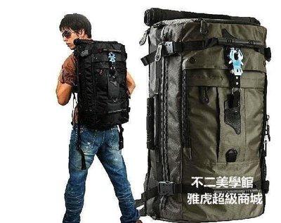 【格倫雅】^大容量 多功能旅行包 休閑戶外運動背包 男女書包 雙肩背包13535[g-l-y