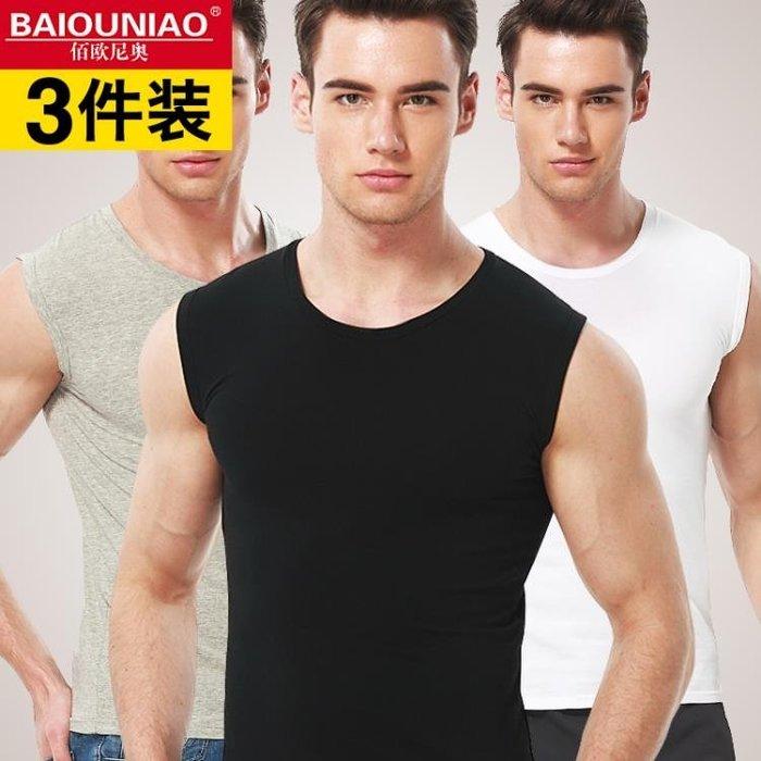~3件男士背心純棉跨欄運動打底衫白色內衣修身~(可免費開立發票)