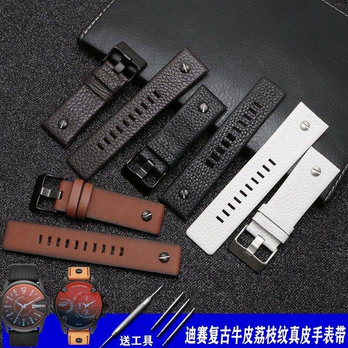 衣萊時尚-代用Diesel迪賽真皮手錶帶男女大錶盤三眼DZ4323DZ1657DZ1405配件