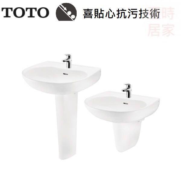 FUO衛浴:TOTO品牌陶瓷盆L239CGUT1/L239FGT1/L239HFG