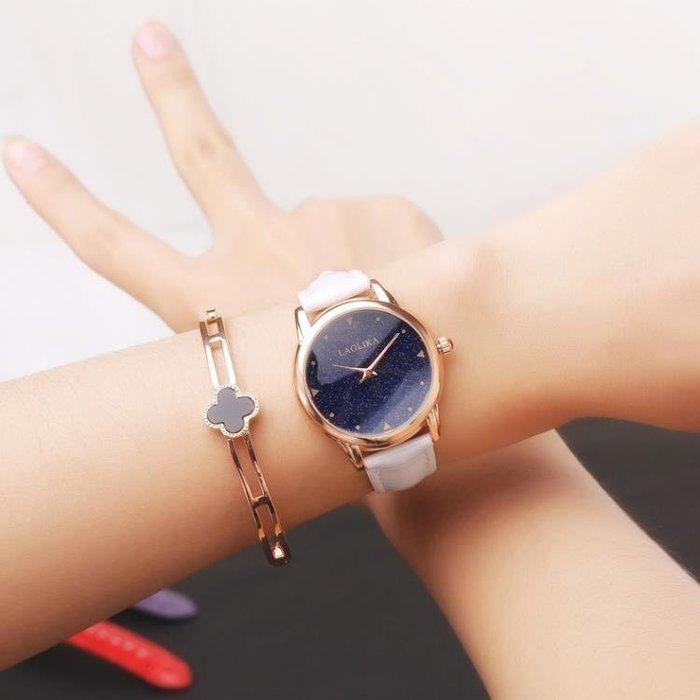 牌正韓手錶星空腕錶女士防水皮帶繁星點點簡約精美女錶潮 Biglove