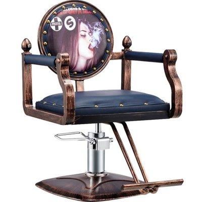 華優百貨美髮椅 復古理發店椅子美發店染燙椅剪發椅子發廊椅師傅椅大工美甲凳